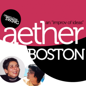 #Aether Boston Details Set!