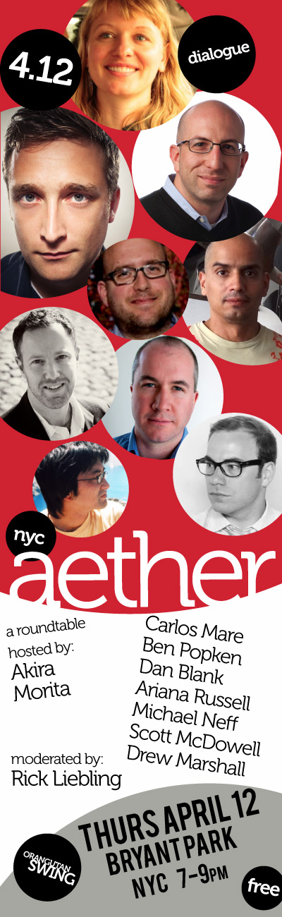 Artists, bloggers, and designers are guests for #Aether tour